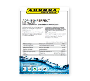 ADP 1500 PERFECT (3)