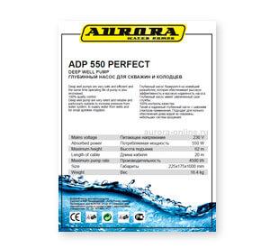 ADP 550 PERFECT (2)