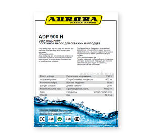 ADP 900 H (3)