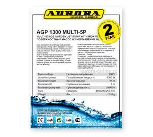 AGP-1300 MULTI-5P (4)