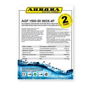 AGP 1500-50 INOX-4P (3)