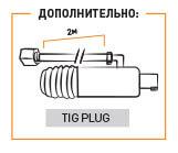TIG_9V_17V_26V2