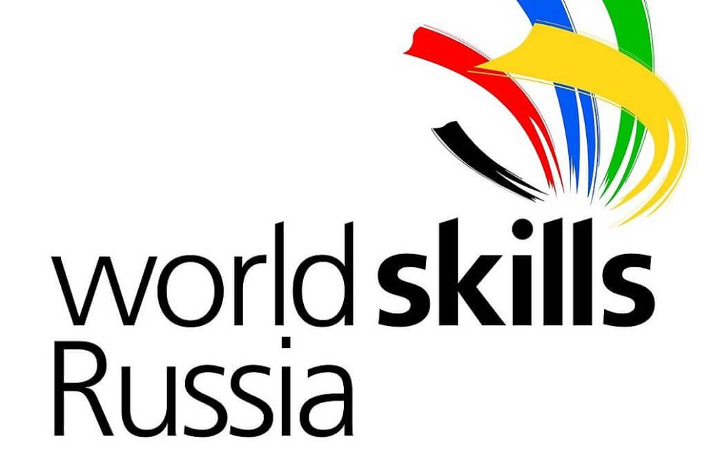Чемпионат World Skills Russia вместе с AuroraPro