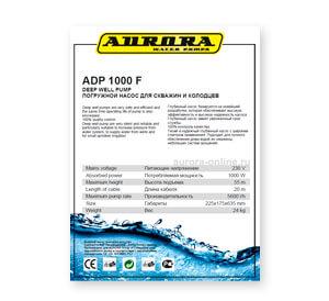 ADP 1000 F (3)