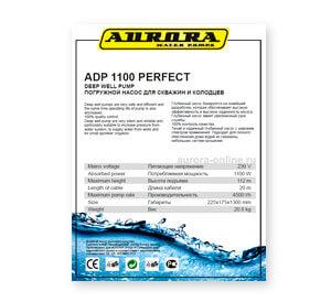 ADP 1100 PERFECT (3)